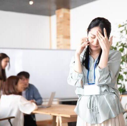 職場で自分の悪口や陰口を聞こえたときの対処法